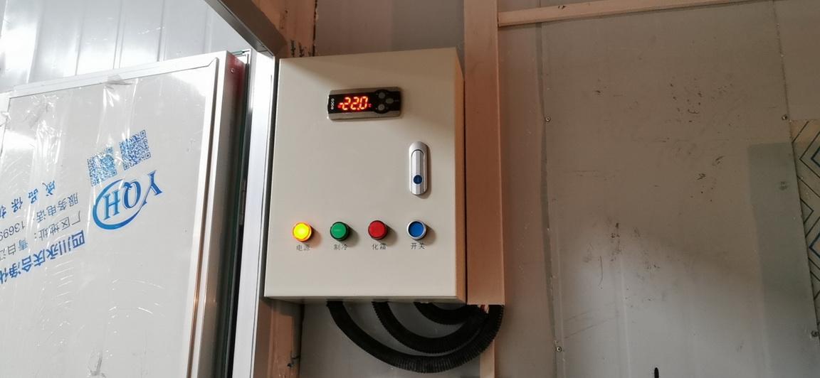 低温冷冻库